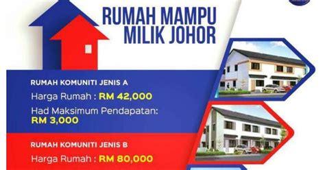 permohonan rumah mu milik negeri johor permohonan rumah mu milik negeri johor permohonan rumah
