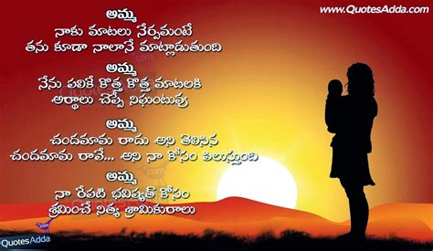 day pics with quotes mothers day 2016 images quotes poems in telugu happy
