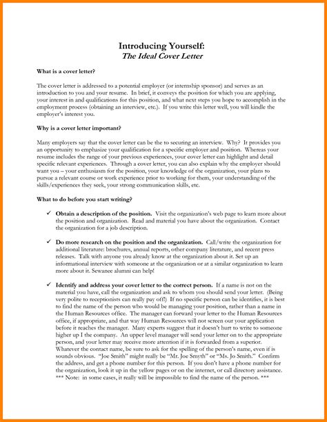 do you introduce yourself in a cover letter resume letter introduction introducing yourself in a