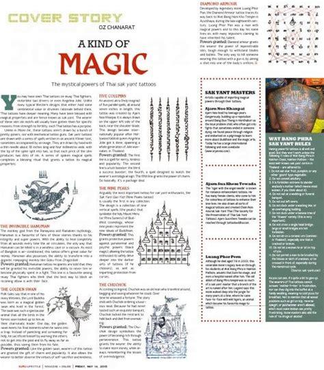 angelina jolie tattoo tibet mystical powers of sak yant sak yant magical tattoos