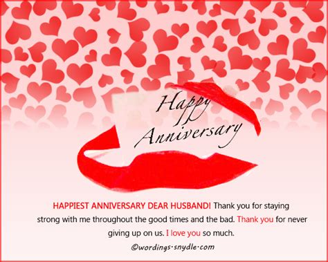 Wedding Anniversary Message To by Wedding Anniversary Messages For Husband