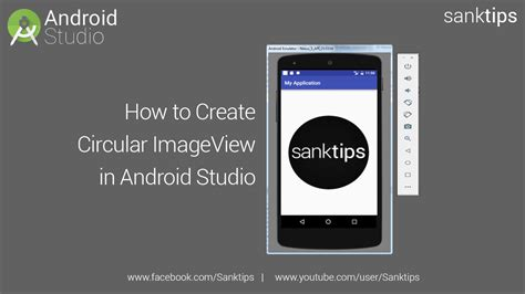 how to make android how to create circular imageview in android studio sanktips