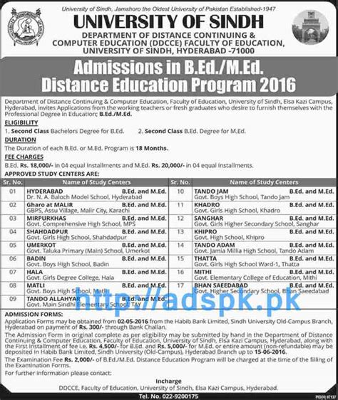 Admission Into Education Program Acceptance of sindh admissions open 2016 for b ed m ed