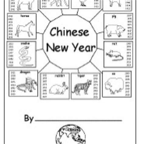 new year activity search results for new year for printables