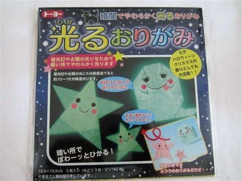 comptoir du japon origami fluorescent comptoir du japon