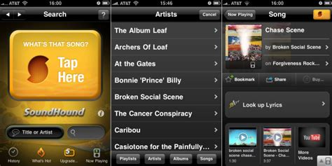 midomi android why i ve replaced my iphone s app with soundhound