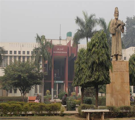 Jamia Millia Islamia New Delhi Mba by Jamia Millia Islamia New Delhi Placements