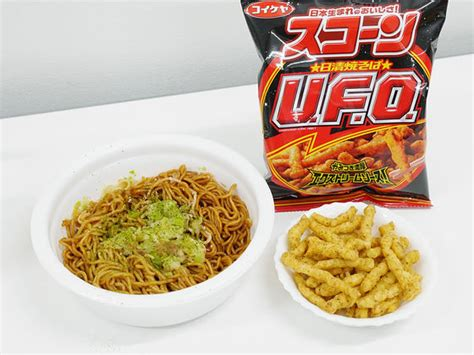 Ramen Ufo quot chiken ramen potato snack quot and quot scone day noodle soak u f o quot pre taste review gigazine