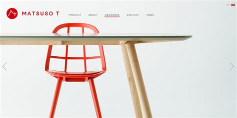 Giveaway Furniture Brisbane - sites of the week exclusive giveaway from themefuse 187 we love brisbane graphic