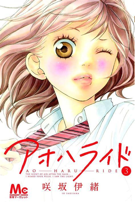 Komik Blue Ride Ao Haru Ride Vol 1 2 vo ao haru ride jp vol 3 sakisaka io sakisaka io
