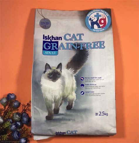 Iskhan Cat 1 5kg th盻ゥc 艫n cho m 232 o iskhan cat grain free 2 5kg