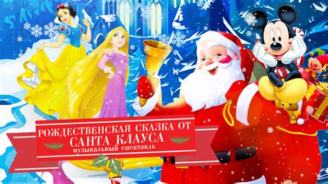 where can i buy tickets to pir christmas lights tale by santa claus in buy tickets delivery of tickets for the event