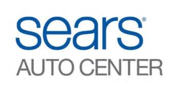 Sears Auto Center Deals 30 Sears Auto Center Coupon Code 2017 Promo Code