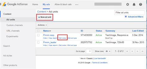 adsense google sites adsense