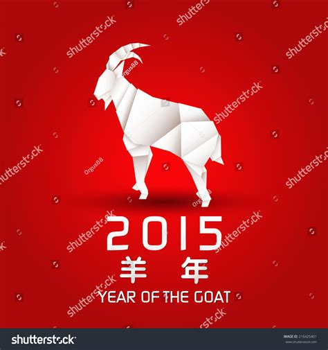 origami goat for new year year of the goat design origami goat new year s