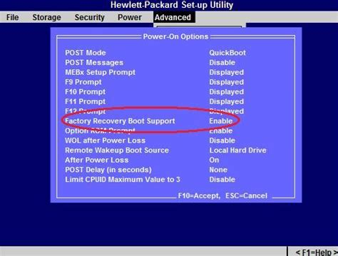 Reset Bios Hp Dc7900 | hp compaq dc7800 and dc7900 business pc how to enable or