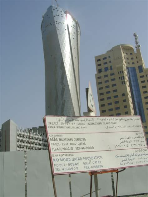 qatar islamic bank qatar international islamic bank tower 44 fl t o