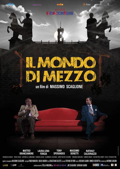 film 2017 mymovies poster il mondo di mezzo