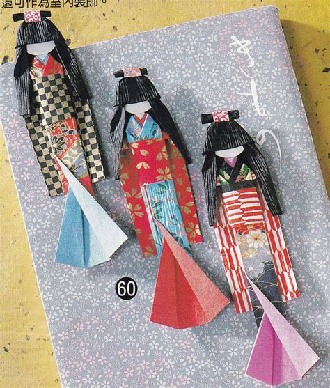 Origami Kimono Pattern - washi origami paper doll and bookmark japanese craft
