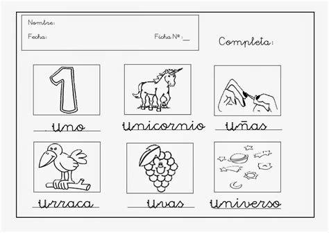 imagenes y palabras con la letra u im 225 genes de palabras con letra u material para maestros