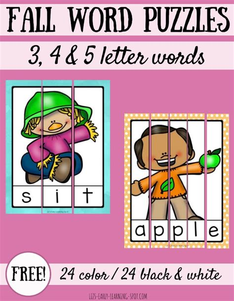 freefalling the courage to jump start your books 24 free fall word puzzles liz s early learning spot