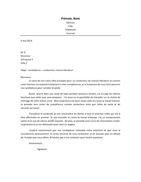 Exemple De Lettre De Motivation Usine Agroalimentaire Lettre De Motivation Usine Le Dif En Questions
