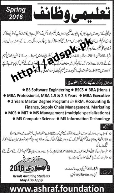 Scholarships For Mba Students In Pakistan by Ashraf Foundation Educational Scholarships 2016 For