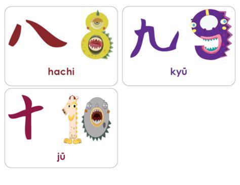 printable japanese numbers japanese numbers flashcards 8 10 kidspressmagazine com