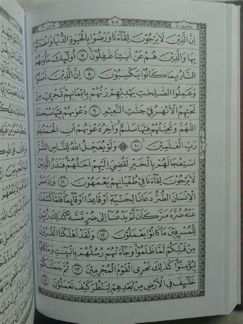 Al Quran Al Mubin A6 A28 al qur an mushaf tanpa terjemah al qodir ukuran a5