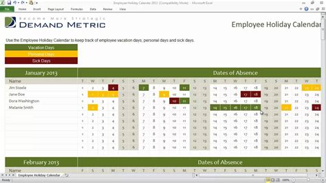 Employee Holiday Calendar Template 2013 Youtube Employee Vacation Schedule Template