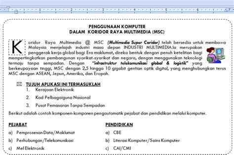 Microsoft Office 2007 Di Malaysia kelas komputer cikgu adawiah tutorial asas 1 ms word