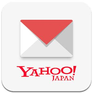 Search Email Id In Yahoo Yahoo Mail Free Email Android Apps On Play