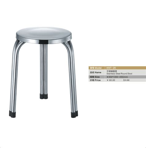 Stainless Steel Stools Stacking Stainless Steel Dining Stool