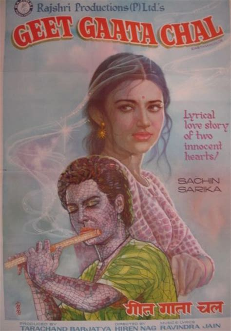 film india geet 1970 392 best bollywood film posters from the 1970 s images on
