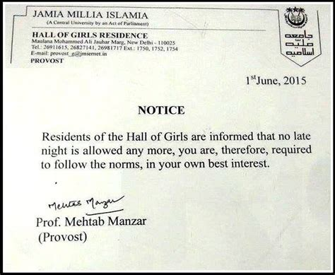 College Hostel Vacating Letter Format New Sexist Hostel Policy Upsets Jamia Hostel Residents Jamia Journal