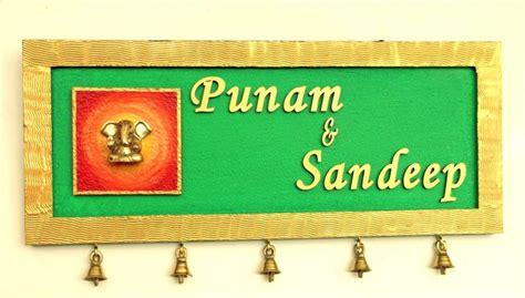 buy handworkz brass radha krishna motif name plate free