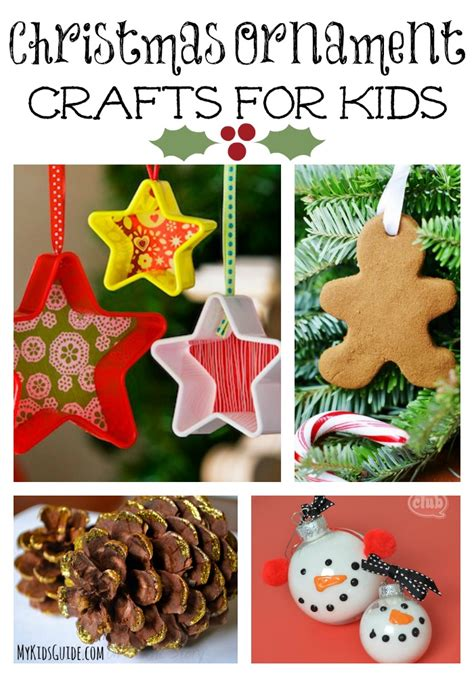 christmas ornament crafts for kids my kids guide