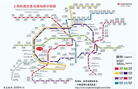 shanghai metro map shanghai metro map shanghai china mappery