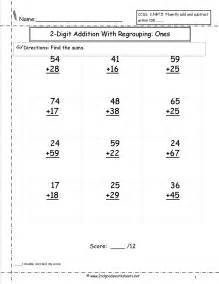 2 digit addition with regrouping worksheets 2nd grade