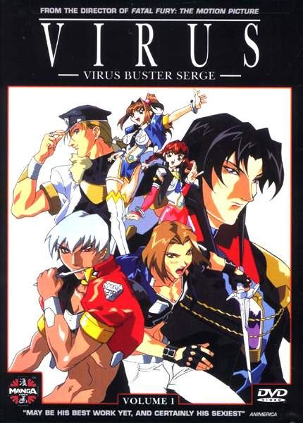 anime vires virus buster serge absolute anime
