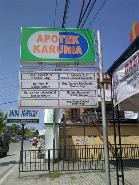 Teh Hijau D Apotek daftar apotik vitabumin di kabupaten kota agen vitabumin