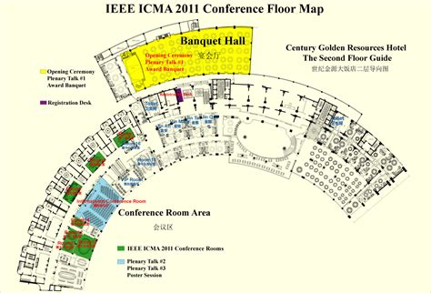 room mapping floor map of conference rooms ieee icma2011