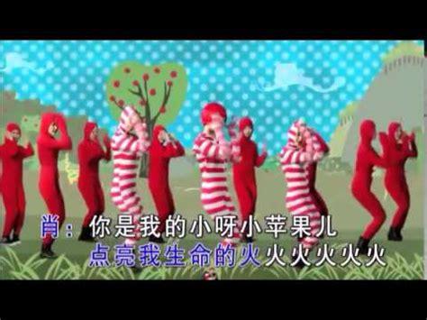 download mp3 xiao ping guo 3 xiao ping guo youtube