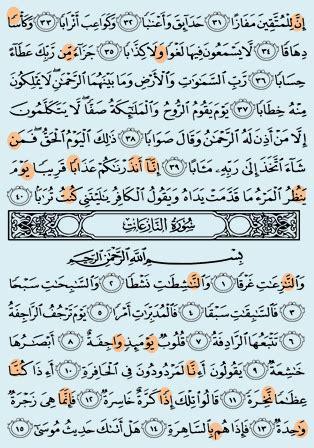 download mp3 alquran muhammad thaha 30 juz murotal alquran share the knownledge