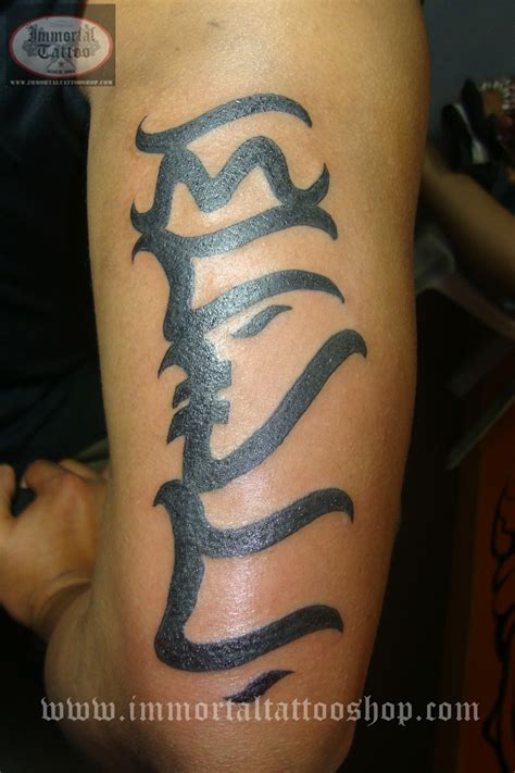 filipinotattoo filipino tribal tattoo polynesian