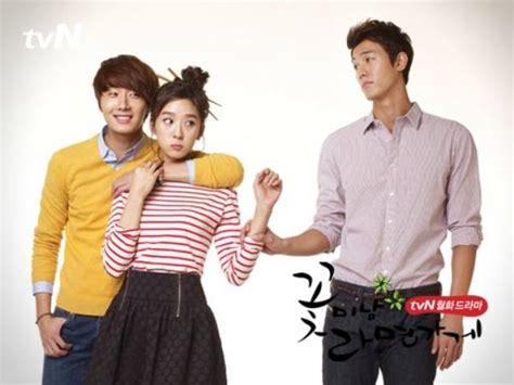 film korea x3 flower boy ramyun shop drama coreen 16 233 pisodes