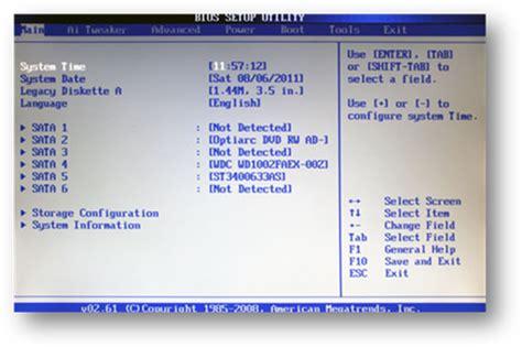 reset bios win7 change bios settings