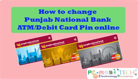 how to make atm card howto change punjab national bank atm debit card pin