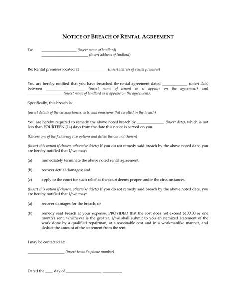 best photos of printable rental agreement template