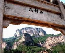 anguish return the the mountain tianguishan mountain mt tianguishan shijiazhuang